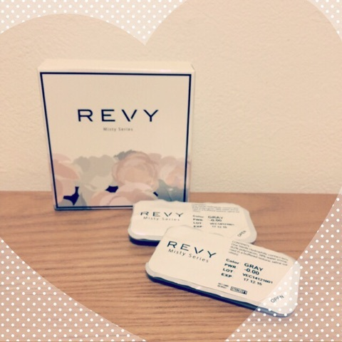 REVY Misty Series グレー