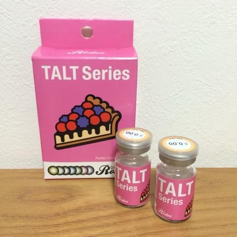 Rodeo TALT Series ブラウン