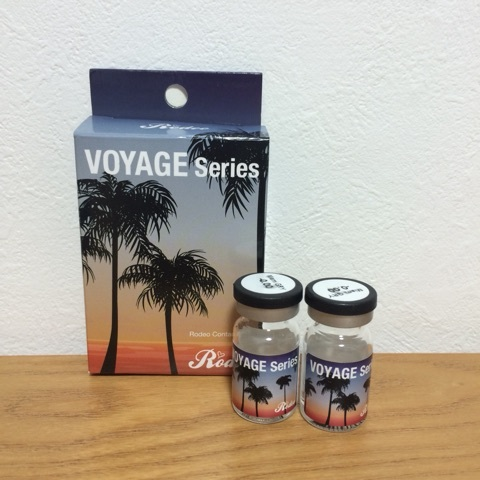 Rodeo VOYAGE Series Miami グレー