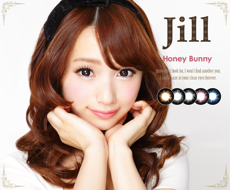 Jill HoneyBunny(ジル ハニーバニー)