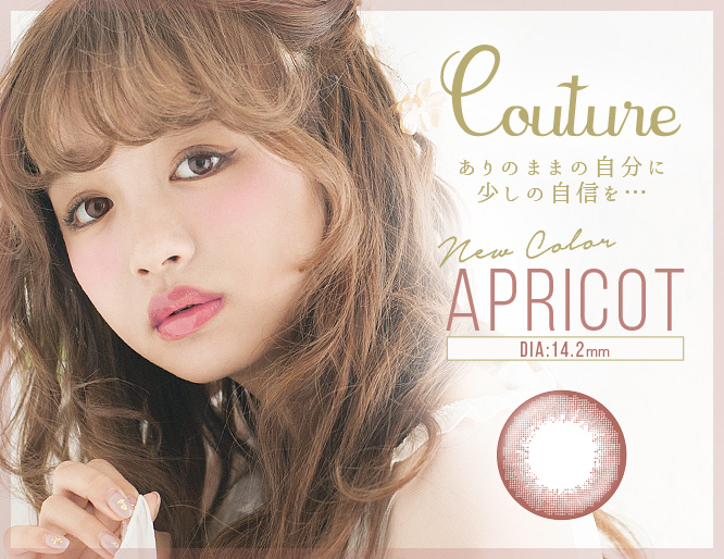 Couture Apricot