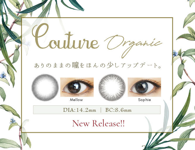 Couture Organic