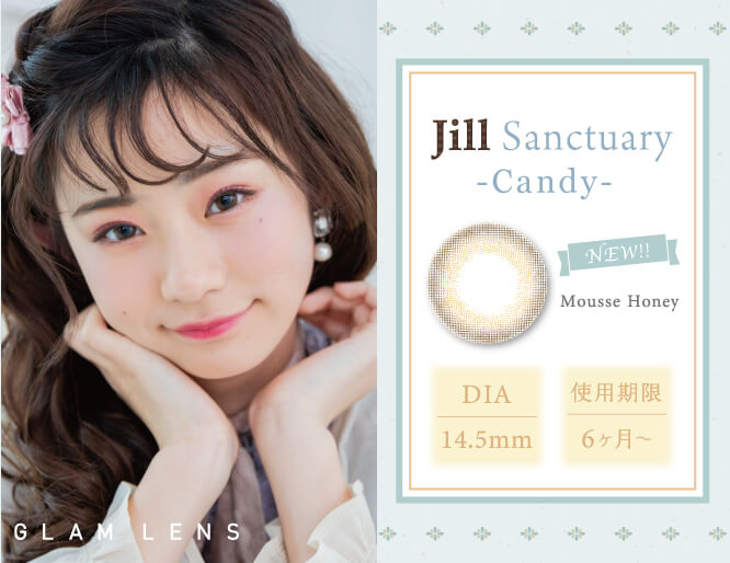 Jill Sanctuary Candy Mousse Honey