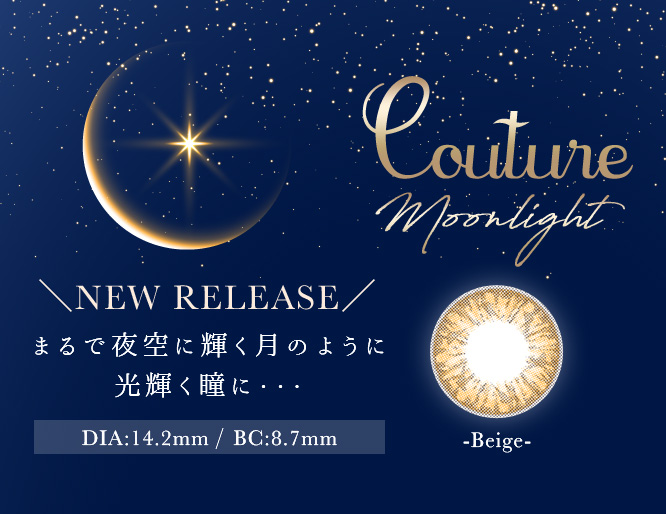 Couture Moonlight
