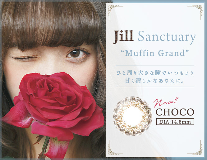 Jill Sanctuary Muffin Grand