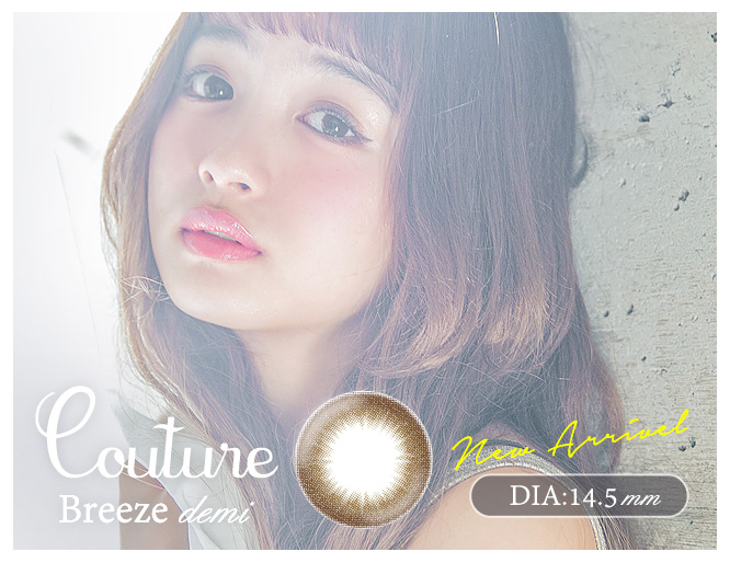 Couture Breeze Demi