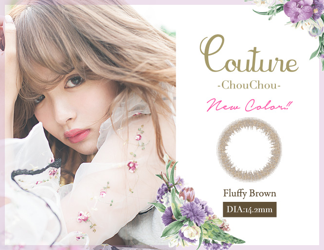 Couture ChouChou Fluffy Brown