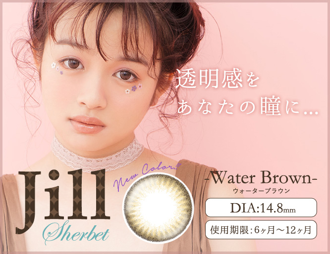 Jill Sherbet Water Brown