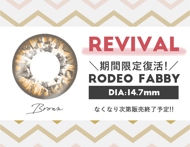 Rodeo Fabby Revival