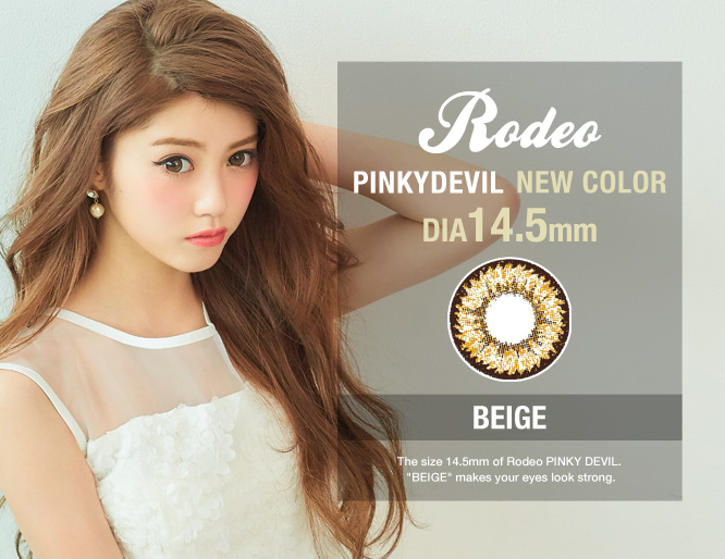 Rodeo PINKYDEVIL BEIGE
