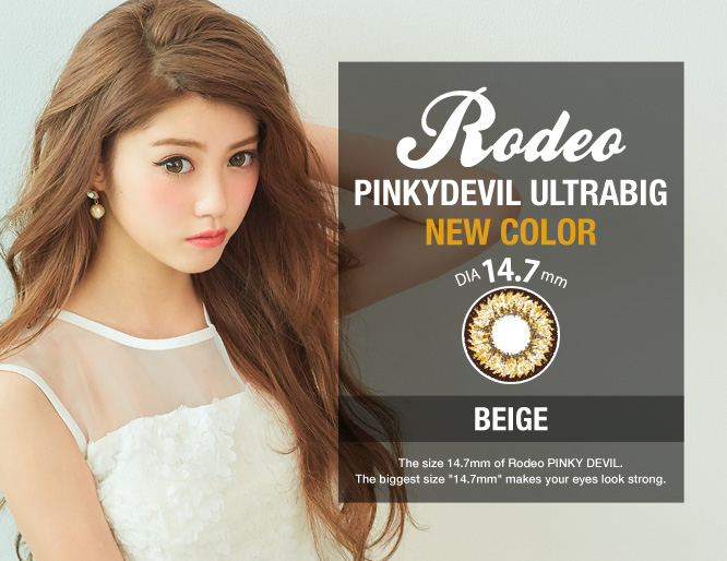 Rodeo PINKYDEVIL ULTRABIG BEIGE