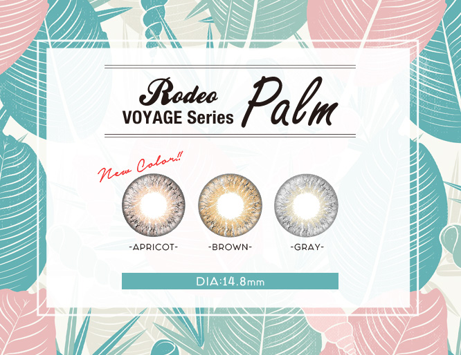 Rodeo VOYAGE Palm