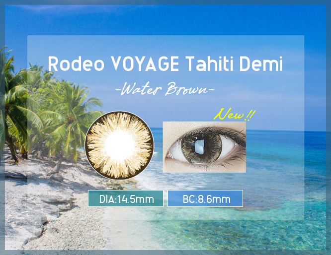 Rodeo VOYAGE Tahiti Demi Water Brown
